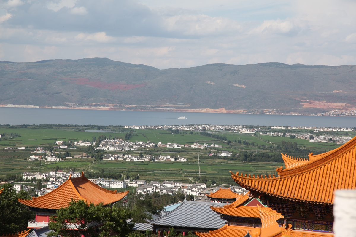 Lake Erhai as seen from Dali, China, where the mining and metallurgy took place