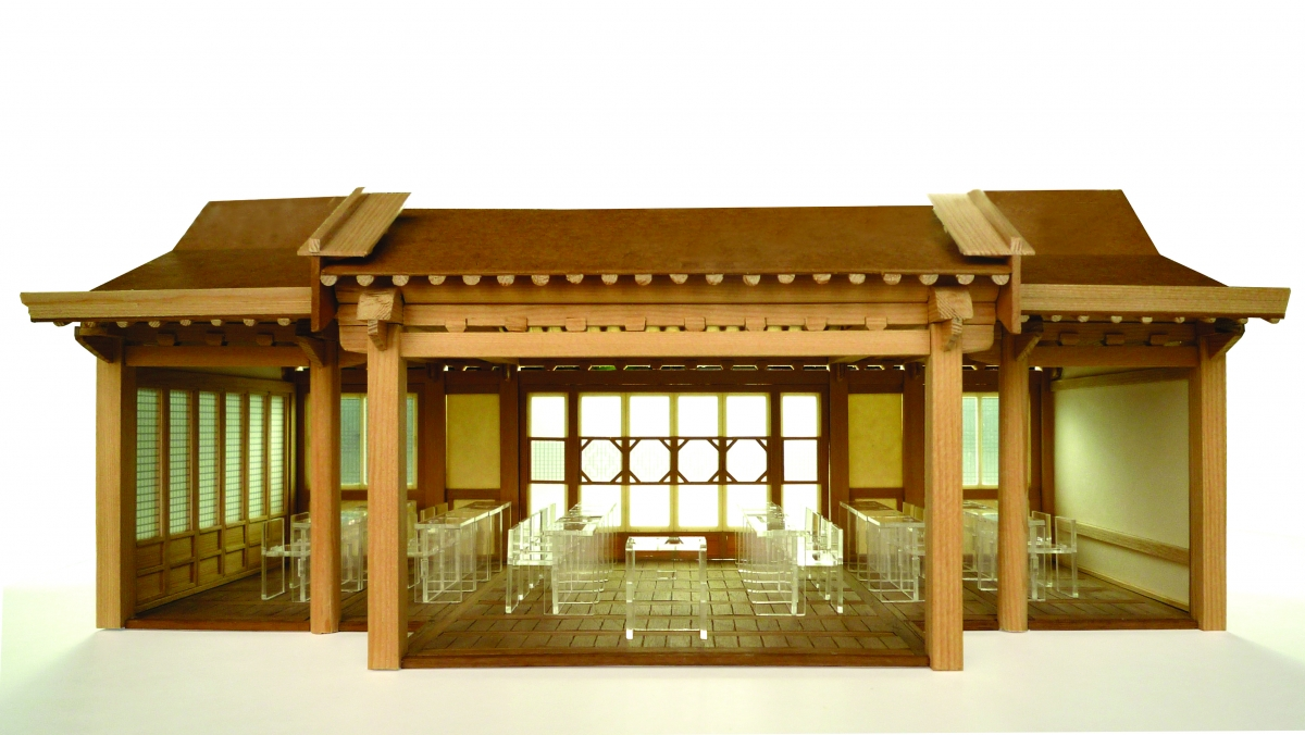 The Korean Heritage Classroom